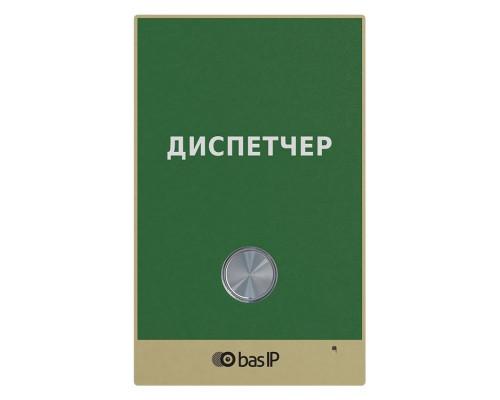 AV-02IDR GREEN