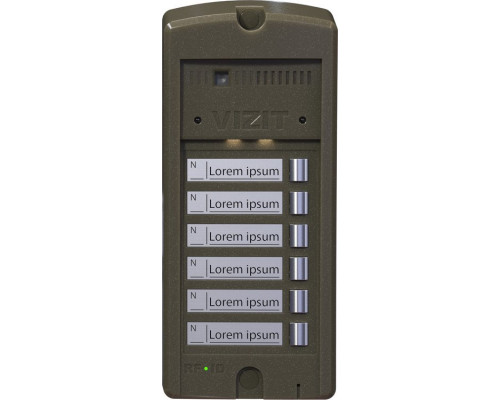 БВД-306FCP-6