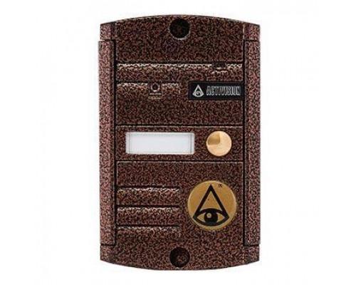 AVP-451 (PAL) (цвет медь)