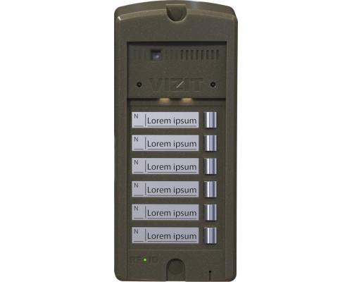 БВД-306CP-6