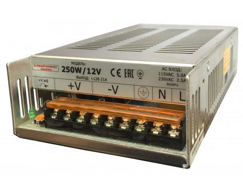 250W/12V (без вентилятора)