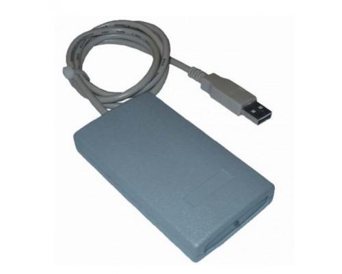 EM-H-PRG-USB