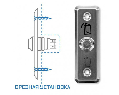 SPRUT Exit Button-81M