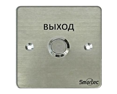 ST-EX130