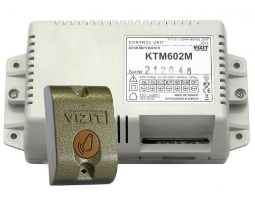 VIZIT-КТМ602R