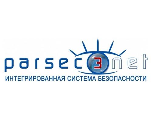 PNSoft-Max