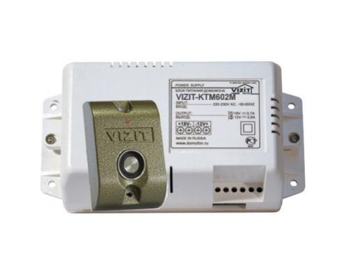VIZIT-КТМ602М