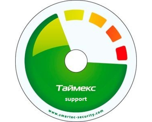 Timex Support