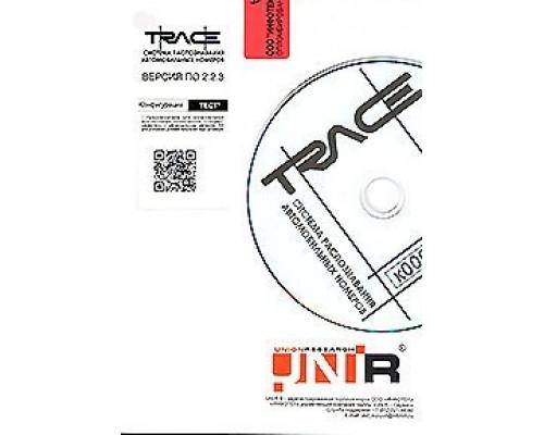 "URR-USB ""TRACE"""
