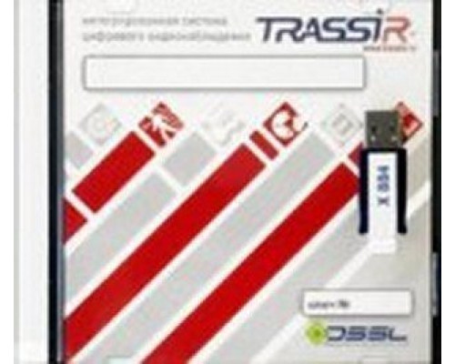 TRASSIR IP-Corum