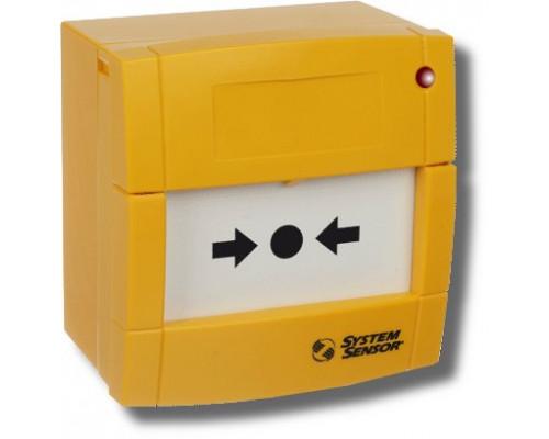 УДП2A-Y470SF-S214-01 (желтый)