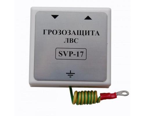 SVP-17/G