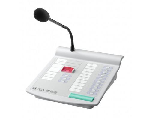 RM-200SA (TOA)