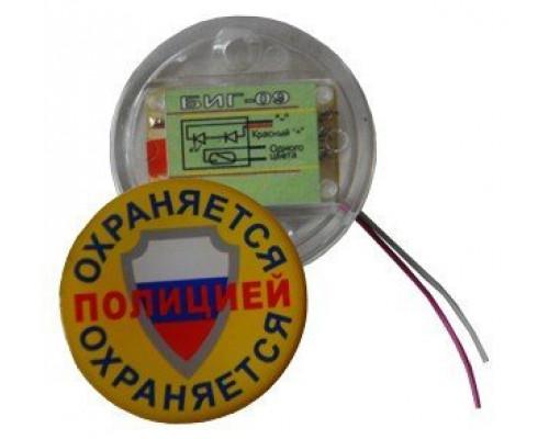 БИГ-09 н.р.