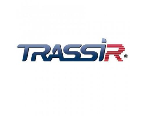 TRASSIR AvgSpeed