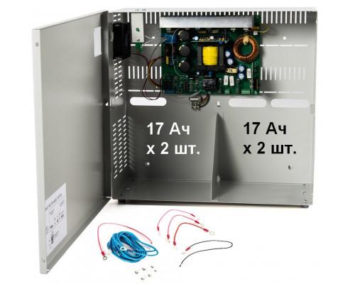 SKAT-RLPS.48DC-500VA
