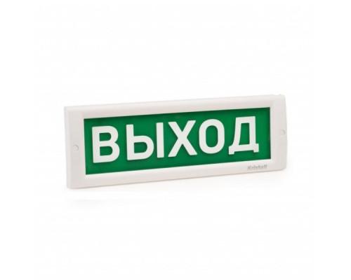 "КРИСТАЛЛ-12 МС ""Выход"""