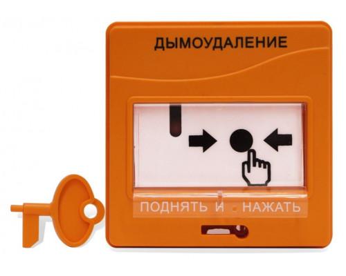 УДП 513-3М исп.02