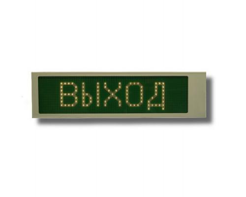 """Ирида-Гефест """"Выход"""" (Power), Р-Е22-Бел/Зел-1х8"""