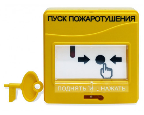 УДП 513-3М