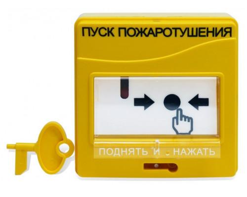 УДП 513-3АМ