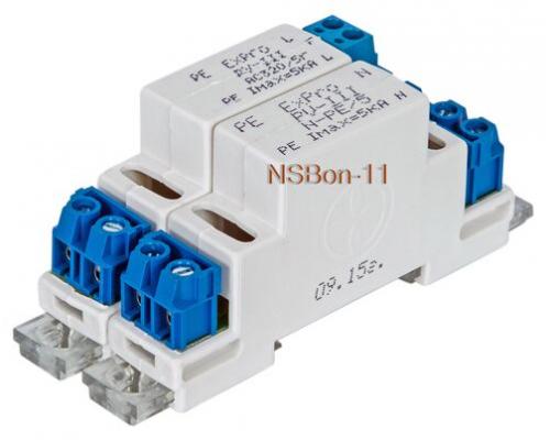 NSBon-11 (TУЗП-320)