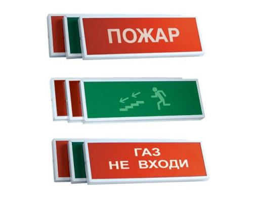 "КОП-220П (с ИРП) ""ВЫХОД"", без АКБ."