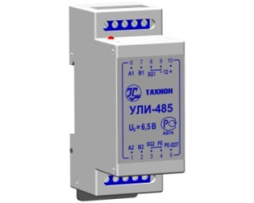 УЛИ-485