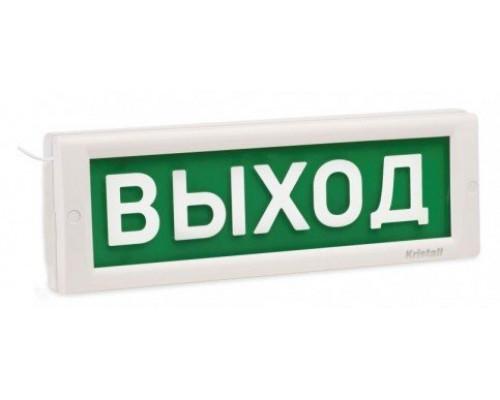 "КРИСТАЛЛ-12 Д ""Выход"""