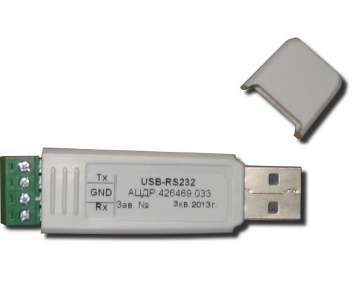 USB-RS232