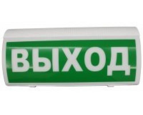 """ВОСХОД-РС1 """"Выход"""""""