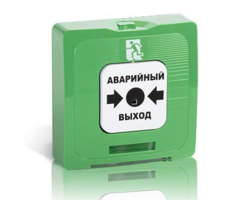 """ИР 513-10 исп.1 """"АВАРИЙНЫЙ ВЫХОД"""" (зелёный)"""