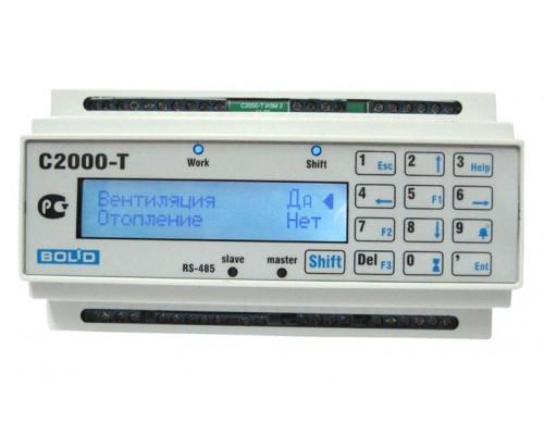 С2000-Т исп. 01
