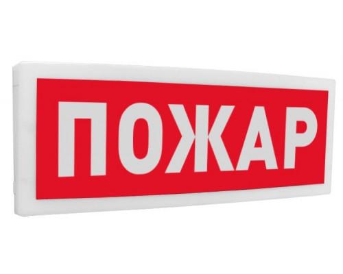 """С2000Р-ОСТ исп.00 """"Пожар"""""""