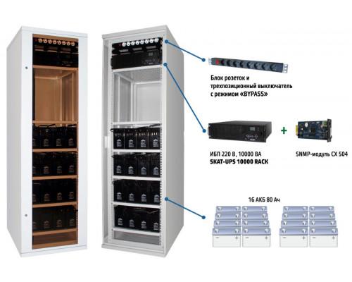 SKAT UPS 6000 SNMP