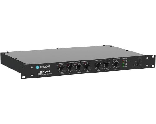 MMP-2400