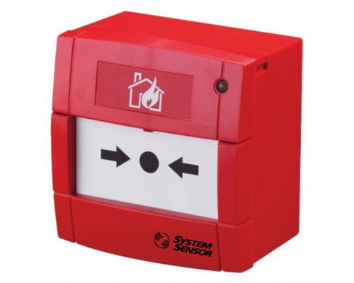 ИП535-8М (ИПР-ПРО-М) (красный)