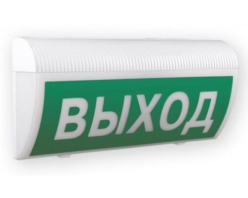"""Астра-Z-2745 Световой указатель """"ВЫХОД"""""""