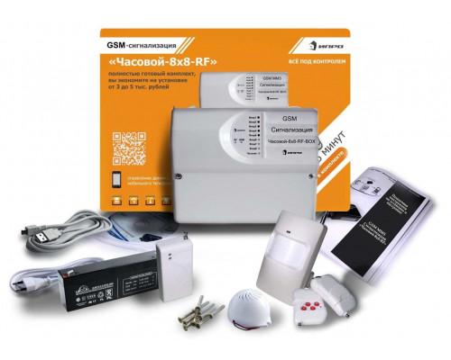Умный часовой-8х8-RF BOX, радиоканальный комплект, мини, для дома