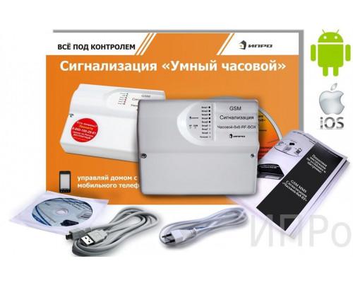 Умный часовой-8х8-RF BOX, проводной комплект, профи, для дома