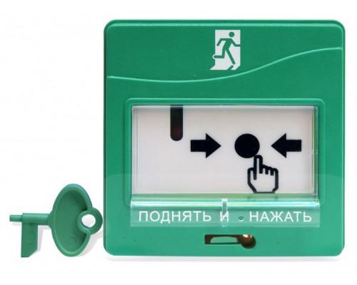 УДП 513-3М исп.01