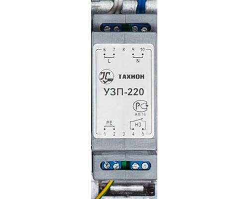 NSBon-10 (TУЗП-220)