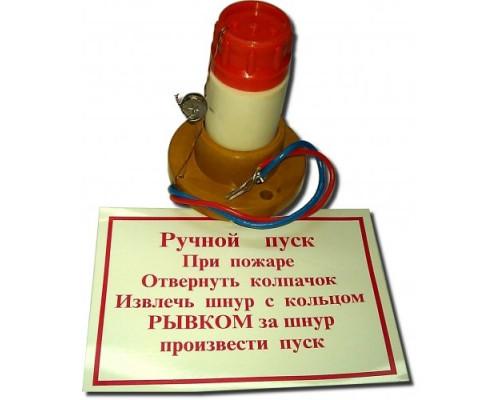 УРП-7(2А)