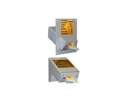 Promix-RR.MC.04 (KZ-602-M)