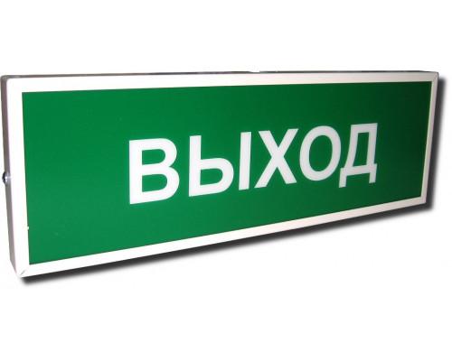 """КОП-25 """"Выход"""""""