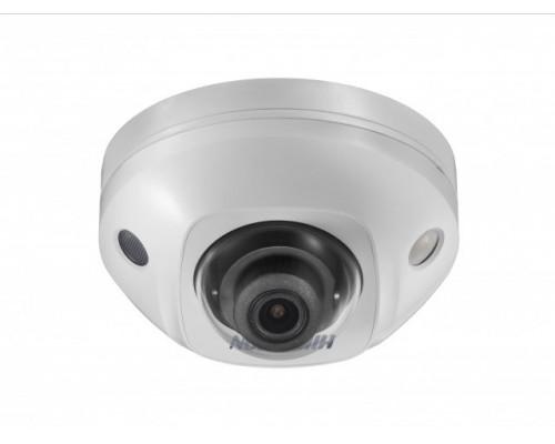 DS-2CD2523G0-IS (2.8mm)