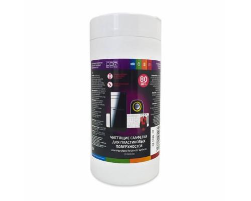 Чистящие салфетки для пластиковых поверхностей CBR CS 0030-80, 80 шт., туба