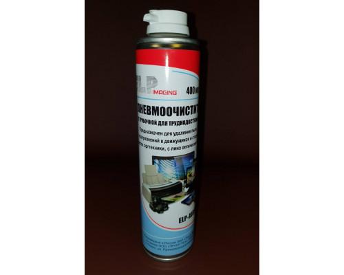 Сжатый газ (пневмоочиститель) для удаления пыли и тонера (непереворачиваемый) ELP Imaging? Standart (баллон 400мл), Россия