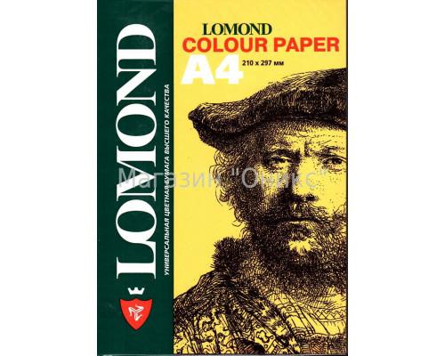 Офисная цветная бумага LOMOND, Lemon (Лимонно-желтый), A4, 80 г/м2, 200л, средний тон