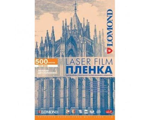 Пленка Lomond PE DS Matte Laser Film ? матовая, двусторонняя, А3, 90 мкм, 500 листов ч/б и цветных лазерных принтеров.